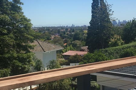 Stunning apt in Ivanhoe/Eaglemont with CBD views - Ivanhoe