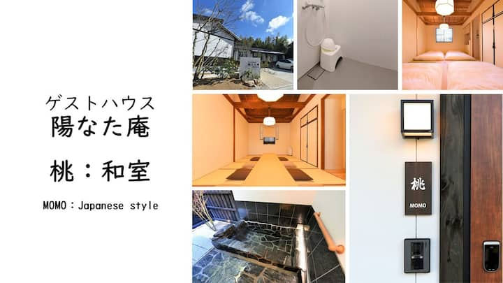 Hinataーan [Momo] Japanese style studio room with outdoor hot spring and independent shower room: Free 1 parking lot/5 mins away from Yunotsubo street/3 mins away from Kinrin lake/same price up to 4 ppl!