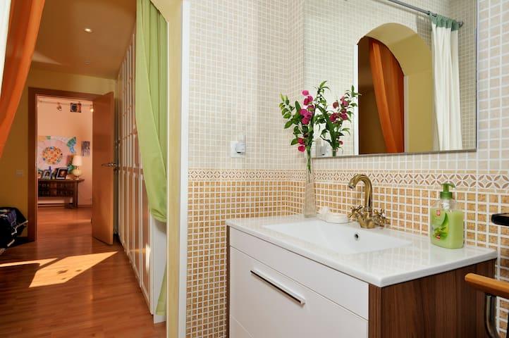 CozyRoom&Garden Priv.Bathroom AC - Barcelona - Ev