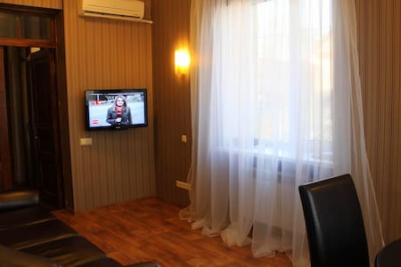 Трехкомнатная квартира класса Люкс  - Luhansk - Apartment