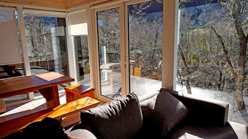 Endémiko - Experiencia de Montaña - Lodge Tolhuaca