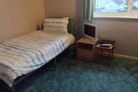 Single Room in Chelmsford City Centre - Челмсфорд