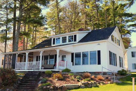 Waterfront Lake Winnipesaukee Dream house!