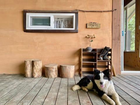 [영이네민박] 온돌방 산골에서 보내는 하루, 시무골 동물농장 팜스테이 Farmstay