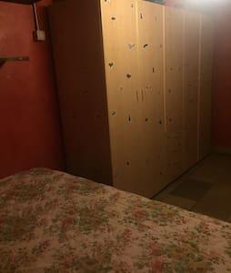 Cameretta con due posti letto - Nerviano - Lägenhet