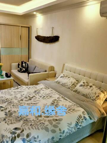 嘉和冠山海—缘舍 - Beihai - Appartement