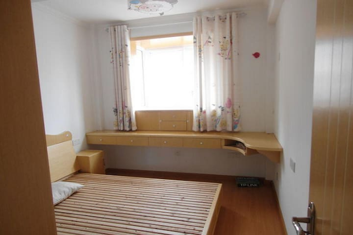 便利生活,温馨美好环境 - Hefei Shi - Appartement