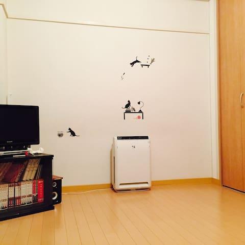 憧れるの白金住宅街~代官山·六本木のオシャレを満喫~ - 港区 - Apartment
