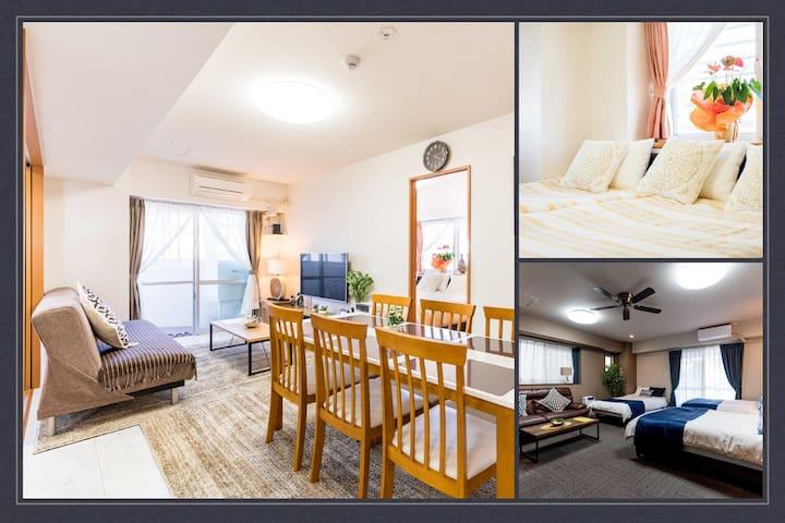 Convenient ★2 rooms Private★16 ppl OK★80㎡+50㎡