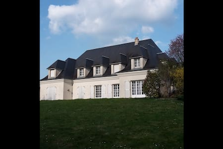 Chambre avec Vue sur Parc a 20min de Fontainebleau - Dordives
