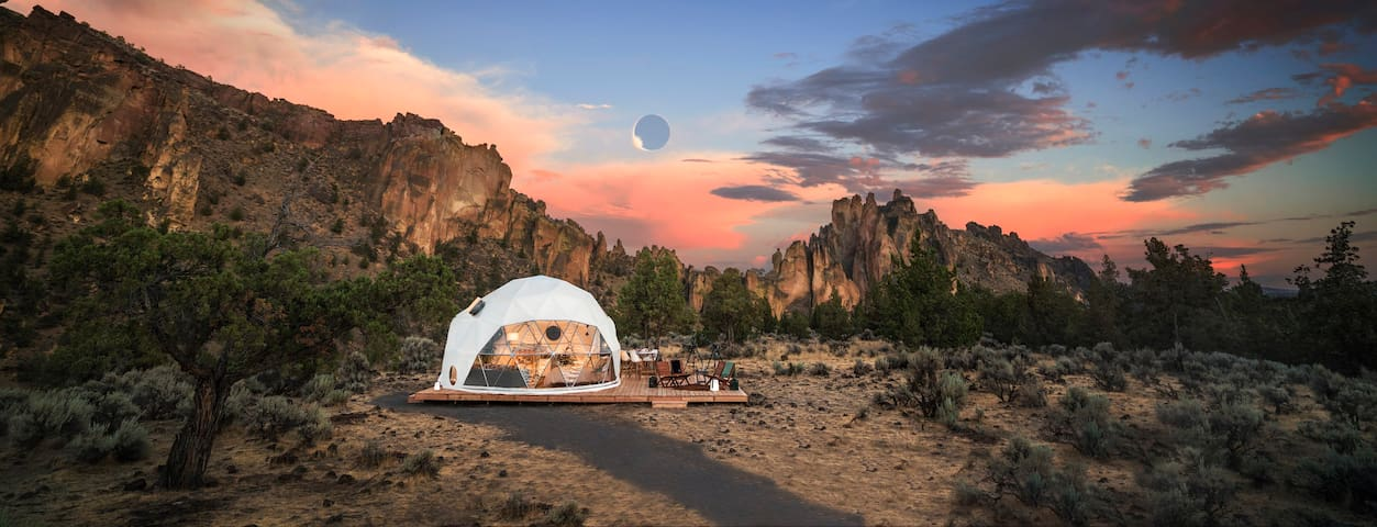Solar Eclipse - Houses for Rent in Terrebonne
