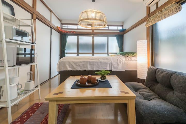 Check!!☆Japanese Traditional Whole House For You☆ - Kita-ku - Maison