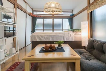 Check!!☆Japanese Traditional Whole House For You☆ - Kita-ku - Haus