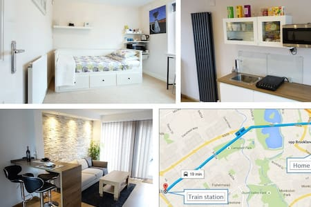 Lovely bedroom with breakfast incl. - Milton Keynes - Σπίτι