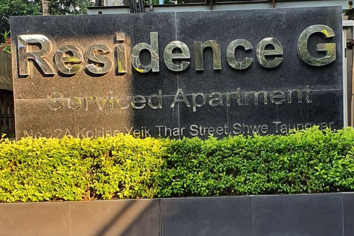 Residence G Serviced Apartment