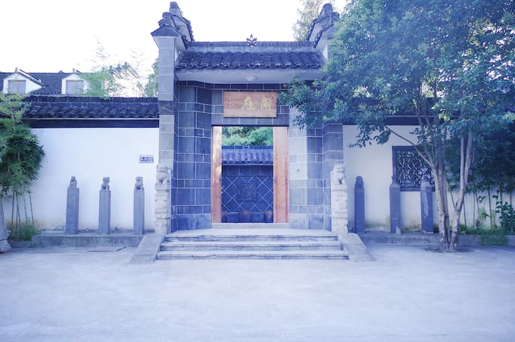 天目湖闲庭精品民宿整租 - Changzhou Shi - วิลล่า