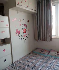 温馨一居室,可开车 - Zhengzhou - Apartament