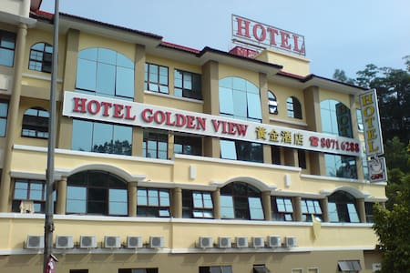 Hotel Goldenview Puchong - Puchong - Boutique hotel