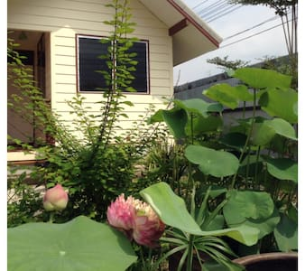 MAMA GARDEN - Bangkok - Bed & Breakfast