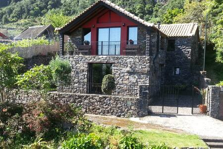 Country House Arco de São Jorge - Arco de Sao Jorge