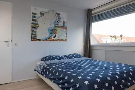 Luxury private room near Amsterdam/Schiphol - Huis