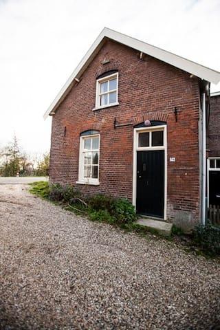 kerkdriel netherlands airbnb