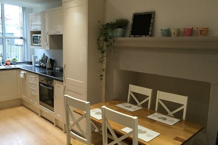The Mount holiday apartment - Ilkley