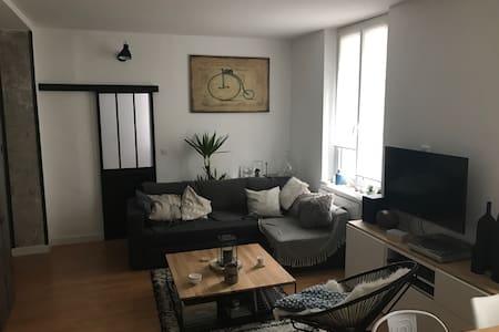 Bel appartement récemment rénové ! - Clichy - Apartamento