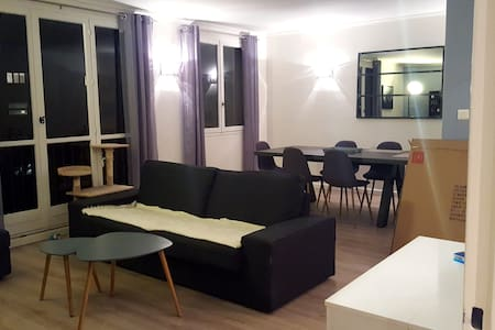 Nice Room with Eiffel tower view - Châtillon - Apartmen