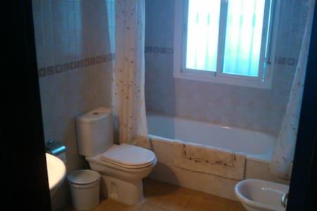Piso compartido, amplio y comodo - Pozoblanco - 公寓