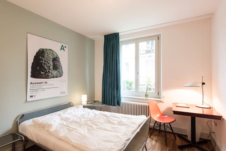 Parques WG Rietberg, cosy single - Zúrich - Bed & Breakfast