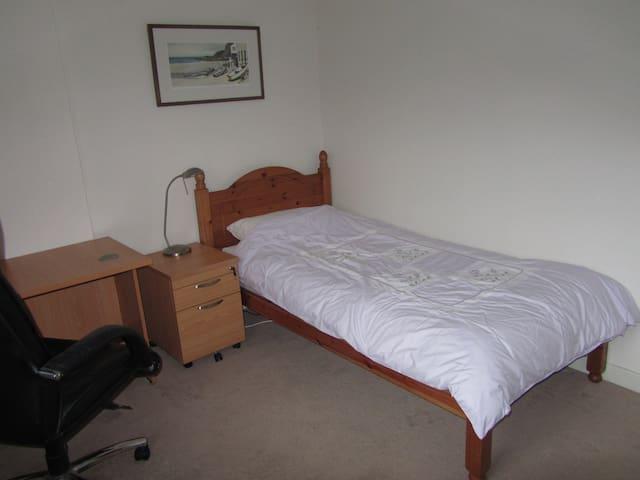 Single bedroom for Offshore Europe - Aberdeen - Apartament