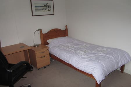 Single bedroom for Offshore Europe - Aberdeen - Pis