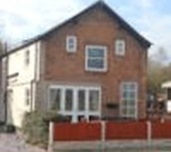 The Hen Cottage - Coxwood Farm