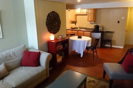 Convenient, private, cozy studio suite - 앨런타운(Allentown)