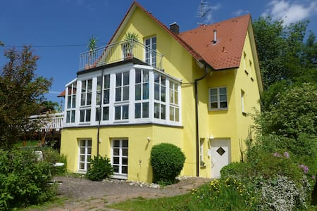 Holiday Home Family Smith - Balingen - 公寓
