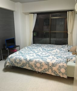 The center of Kyoto/wifi/Very convenient place - Kyoto-si - Wohnung