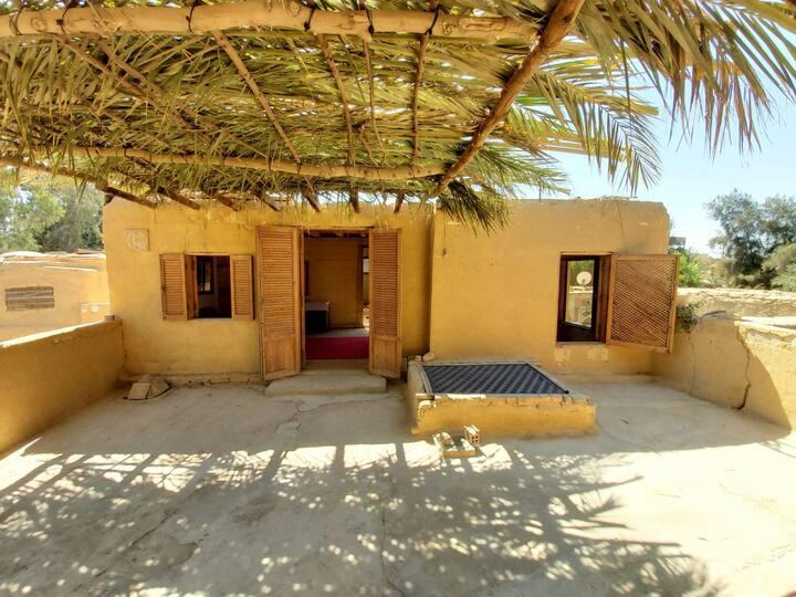 "Abouzeid's house "" Lake & garden view """