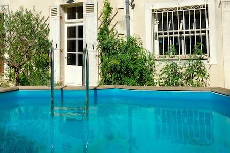 La Maison de la Fontaine - Ribérac - Villa