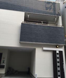 难波日本桥商圈稀缺独立别墅型私密新房一室一厅!附带随身逛街Wifi - 大阪市