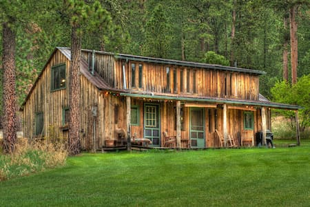 Cabin at Green Mountain - Deadwood - Srub