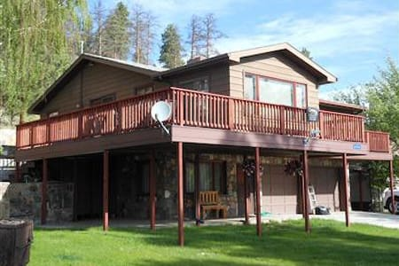 Lake Front Property on Canyon Ferry - Helena - Casa