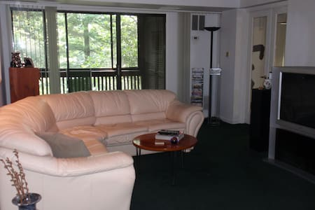 Lovely Condo in Running Brook - Columbia - Lejlighed