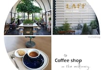 5 minutes to a chic coffee shop