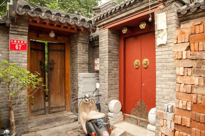 D.Loft 1 - Modern Courtyard House - Beijing - House
