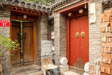 D.Loft 1 - Modern Courtyard House - Beijing - Casa