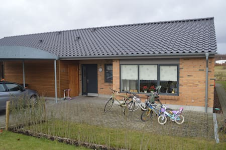 House in relaxed town near Aarhus - Brabrand - 獨棟