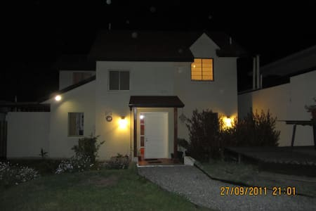 HOUSE IN SANTIAGO foothills - Santiago - Bed & Breakfast