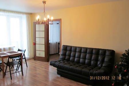 Уютная 2-х км. квартира в центре - Nizhny Novgorod - Apartemen
