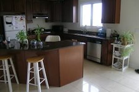 Master Suite (sleep4) close to Priceton/NYC - Monroe Township - บ้าน